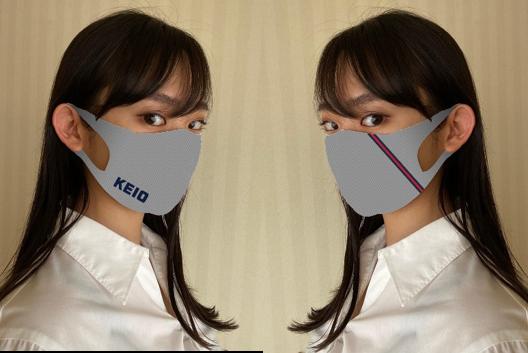 体育会用マスク左右合体